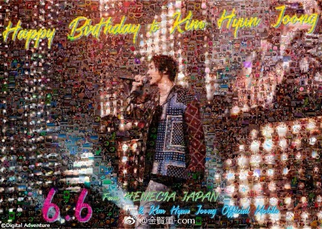 (Henecia JP] cover birthday photo collection (2]